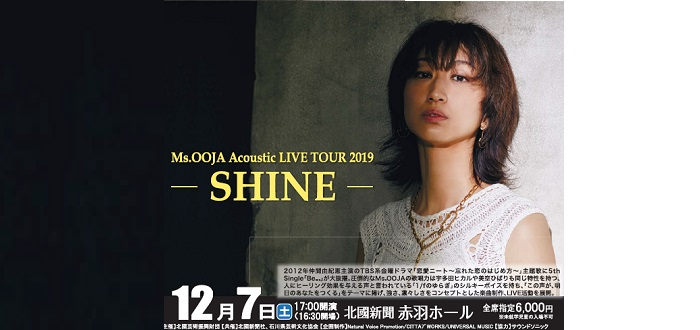 "Ms.OOJA Acoustic LIVE TOUR 2019 ""SHINE"""
